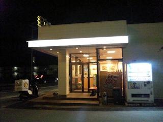 CoCo壱番屋/高砂北インター店