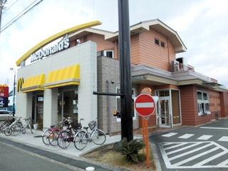 マクドナルド/播州大橋店
