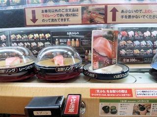 くら寿司/加古川平岡店