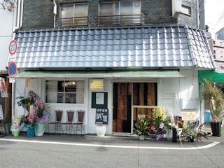 般゜若パンニャ/大阪福島店