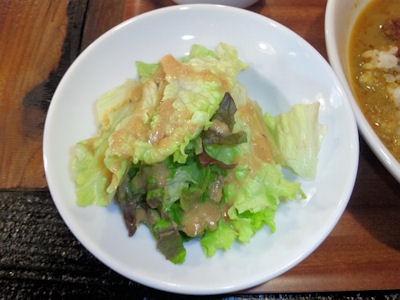 般゜若パンニャ/大阪福島店のカツカレーのサラダ
