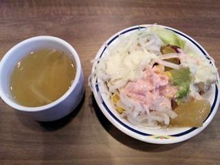 ステーキガスト加古川尾上店スープとサラダ