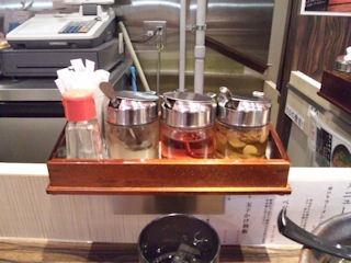 神戸牛骨らーめん吉祥吉神戸牛ラーメンの三種の薬味