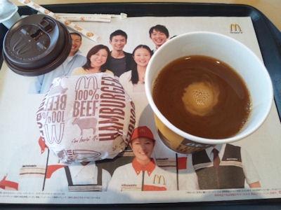 マクドナルド無料のハンバーガーとプレミアローストコーヒー