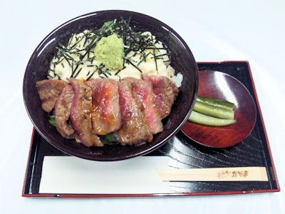 肉料理かやま神戸牛ステーキ丼