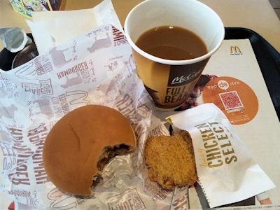 マクドナルド無料のハンバーガーとジューシーチキンセレクト