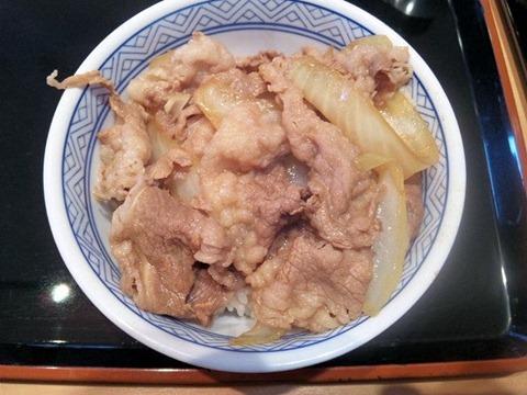 吉野家睦月の牛丼祭の牛丼