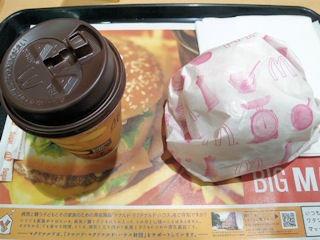 マクドナルドのラスベガスバーガーとプレミアローストコーヒー