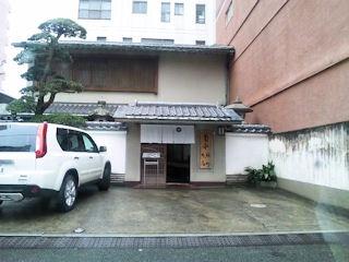菊水桜町本店