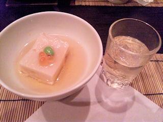 はっそう懐石ゆめの里/肉懐石りんご酢ととうもろこしの豆腐
