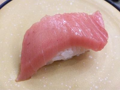 くら寿司/『特上まぐろフェア』本まぐろとろたっぷり