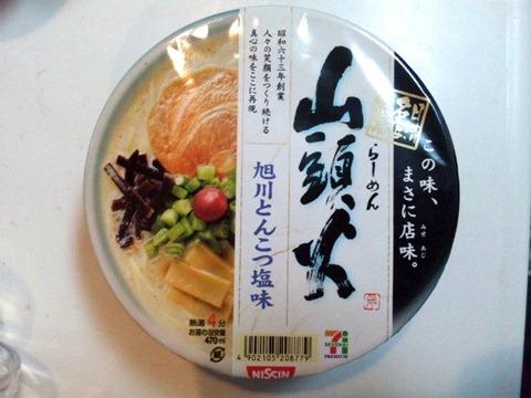 日清名店仕込み山頭火旭川とんこつ塩味カップ麺