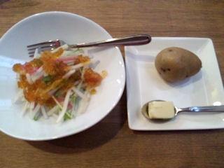欧風カレー小夢のミニサラダとポテト