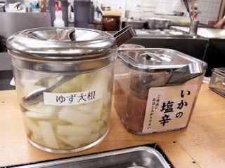 天ぷら定食まきのゆず大根といかの塩辛