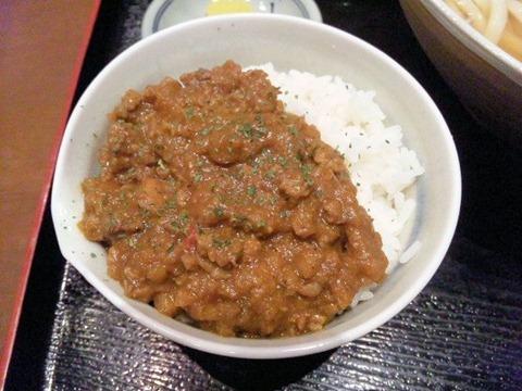麺茶屋・玉家キーマカレー丼