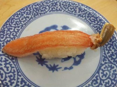 くら寿司/『特上まぐろフェア』本ずわい蟹
