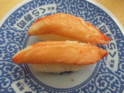 くら寿司/『特上まぐろフェア』究極のかにかま