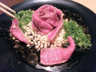 創作料理花鳥風月特選!和牛フィレ肉のカルパッチョにんにくポン酢