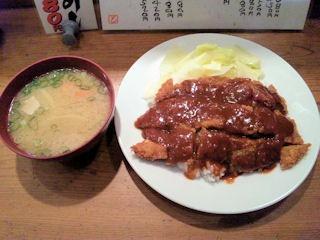 めし炊き名人ぱっぱ屋和牛かつめし&とん汁