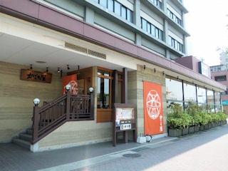 和食・しゃぶしゃぶかごの屋/明石店