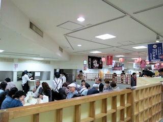 阪神百貨店よ~いメン!茶屋