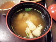 和食・しゃぶしゃぶかごの屋/春の釜飯天ぷらセットの味噌汁
