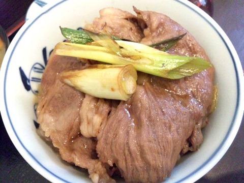 神戸牛丼広重神戸特上牛丼