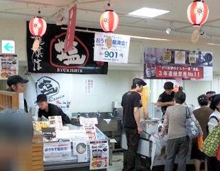 京都龍旗信生麺販売コーナー