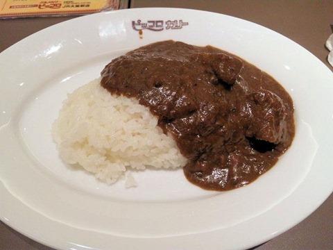 ピッコロ/JR大阪駅店スペシャルビーフカリーミニサイズ
