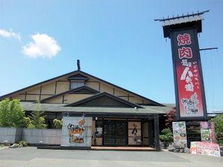 焼肉籠屋八兵衛高砂店