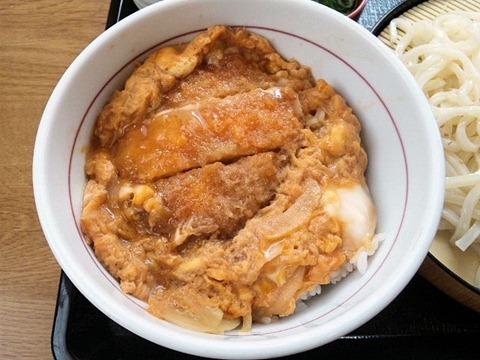 なか卯カツ丼(ミニ)