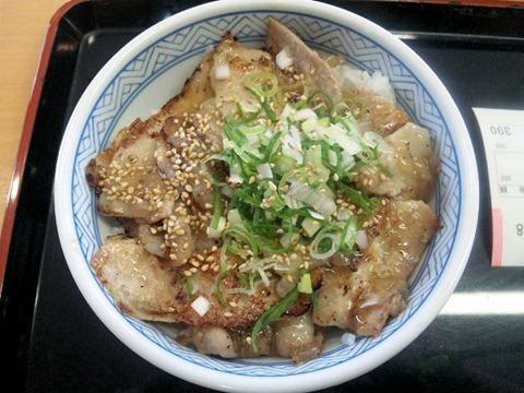 吉野家焼味ねぎ塩豚丼