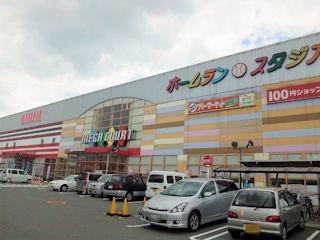 ホームランスタジアム加古川
