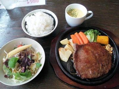 グリルKATE【カテ】国産牛ステーキランチSET