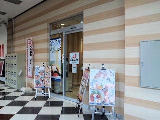 ごはんどき・エムズ キッチン加古川店