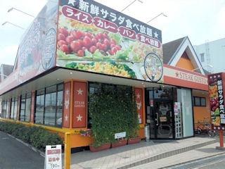 ステーキガスト加古川尾上店