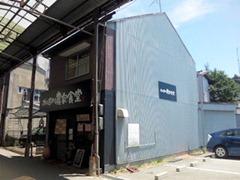 加古川農家食堂