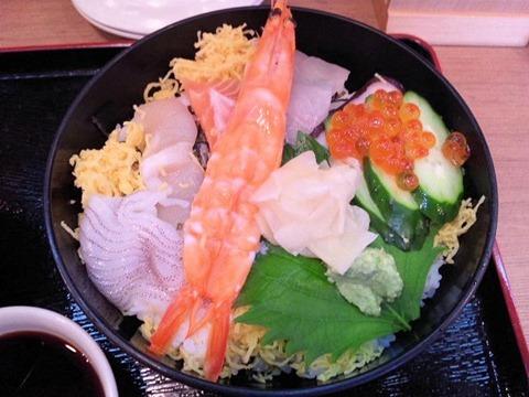 碇いかり屋海鮮丼