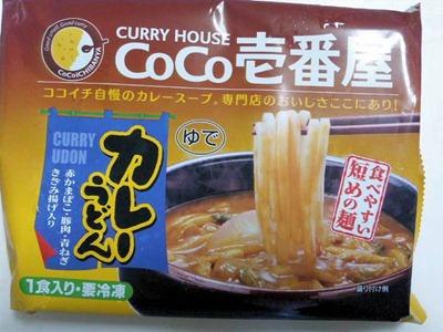 CoCo壱番屋冷凍カレーうどん