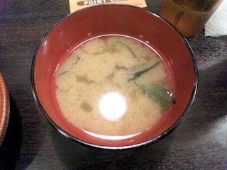 街の洋食屋さんグリルKOU日替り定食の味噌汁