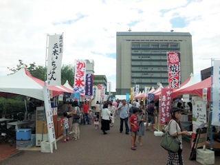 加古川楽市2012