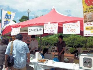 加古川楽市2012ステーキ工房小粋