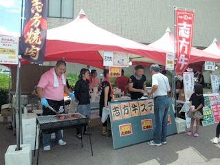 加古川楽市2012志方牛ステーキ