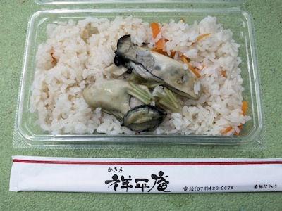 加古川楽市2012かき庄牡蠣めし
