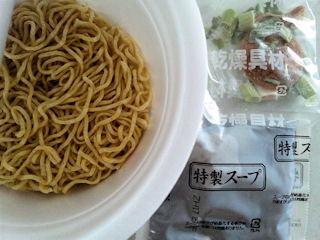 旭川らぅめん青葉醤油らぅめんカップ