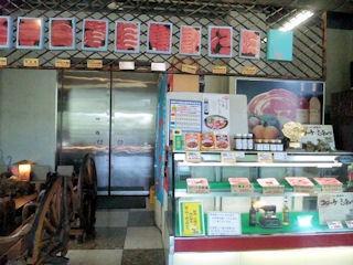 レストハウスグリゥック店内のお肉販売コーナー