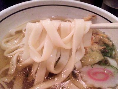 都きしめん姫路店おかか定食8