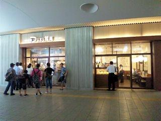 麺乃庄つるまる饂飩/プリエごちそう館店