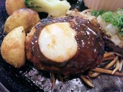 ボンディア ジュニア/ラクレットチーズinホエー豚ハンバーグのグリル