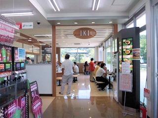 姫路バイパス別所PAお食事処IKI